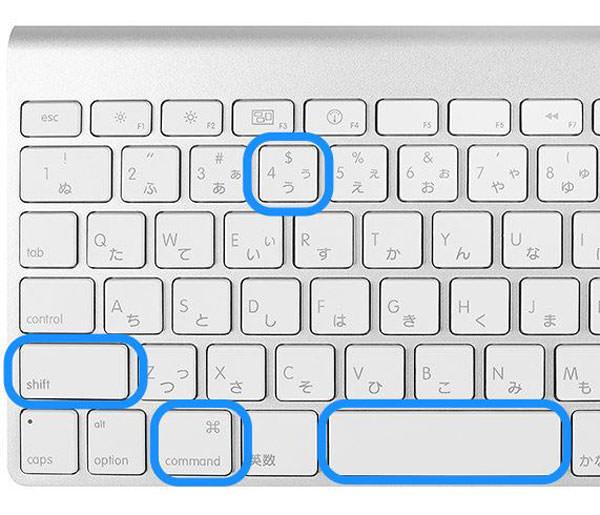 ウィンドウだけをキャプチャーできるショートカット「Command」+「Shift」+「4」+「スペース」