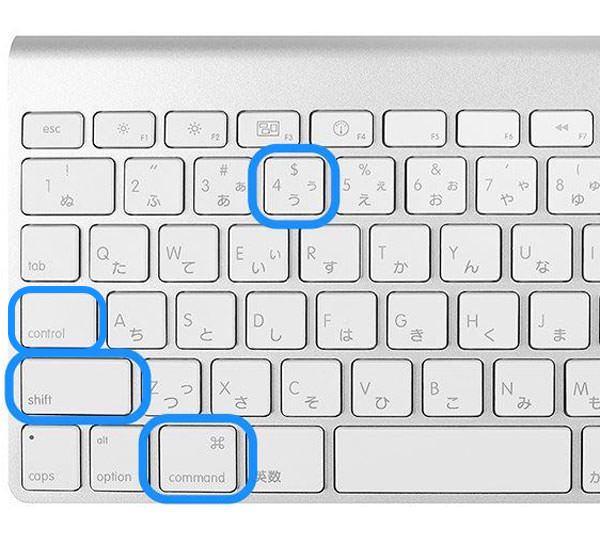 「Control」+「Command」+「Shift」+「4」で選択範囲のスクリーンショットをクリップボードにコピー