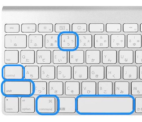「Control」+「Command」+「Shift」+「4」+「Space」で特定のウィンドウのスクリーンショットをクリップボードにコピー