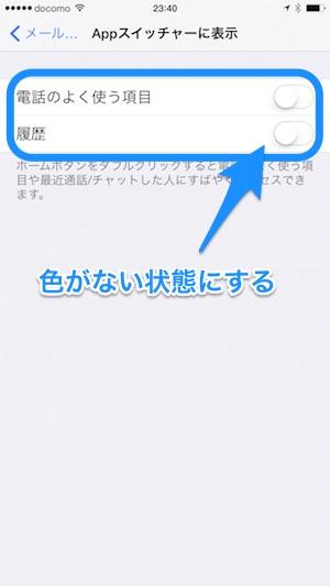 f:id:yoshizoblog:20141220235437j:plain
