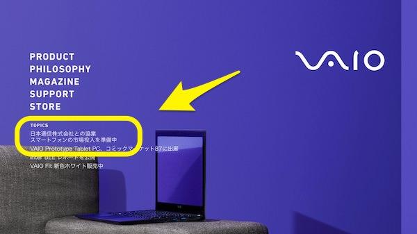 VAO株式会社 サイトイメージ