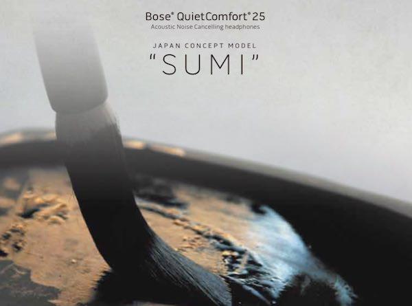 ボーズのノイズキャンセリングヘッドフォン「QuietComfort 25」 タイトル画像
