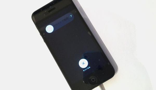 iPhoneの電源を切っている画像