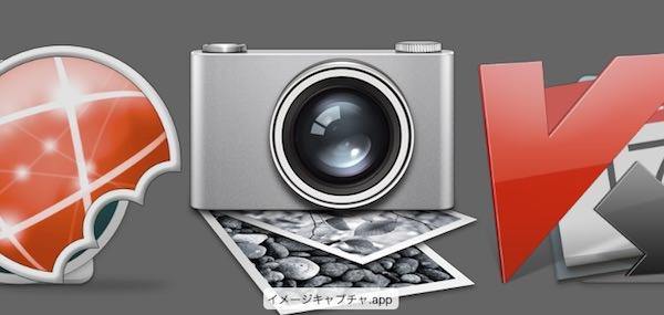 iPhoneとMacを接続した際にiPhotoが自動起動しないようにする方法 タイトル画像