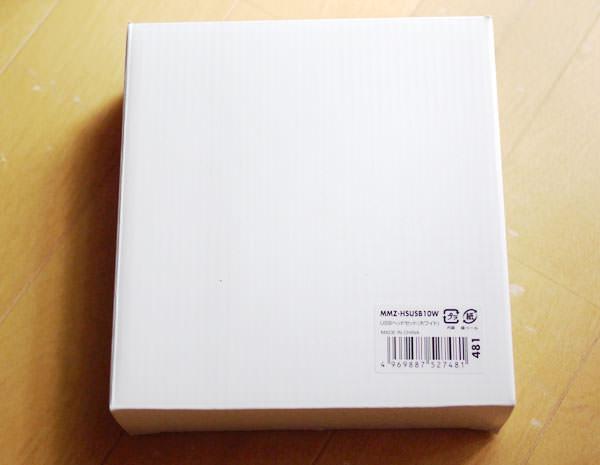 Amazonで購入した商品の返品手続きをする方法 タイトル画像