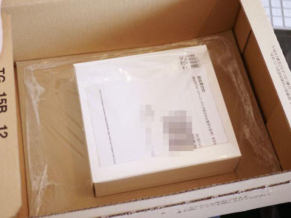 「返品受付ID」が印刷された返品用ラベルを同梱する