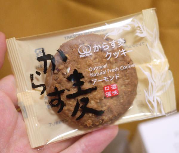 からす麦クッキーの小袋を手に持ってみた大きさ
