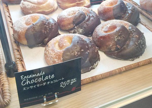 エンサイマーダ チョコレート
