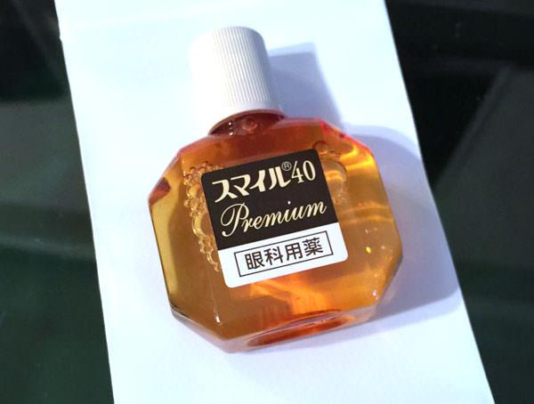 f:id:yoshizoblog:20150512053051j:plain