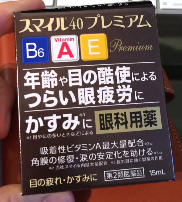 f:id:yoshizoblog:20150512053053j:plain