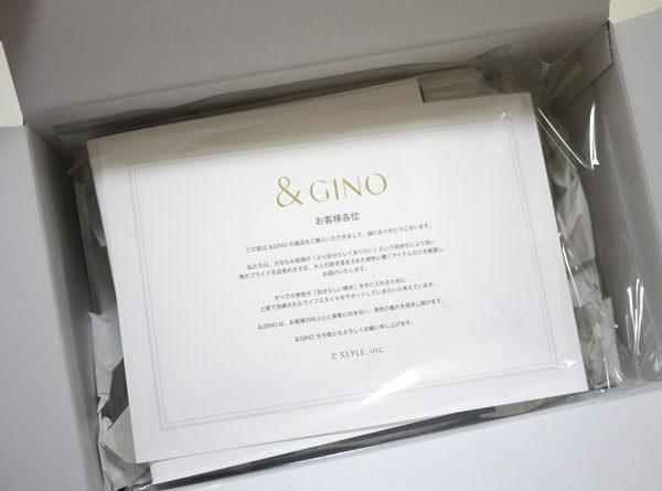 箱を開けてみた お客様へのメッセージが入っている
