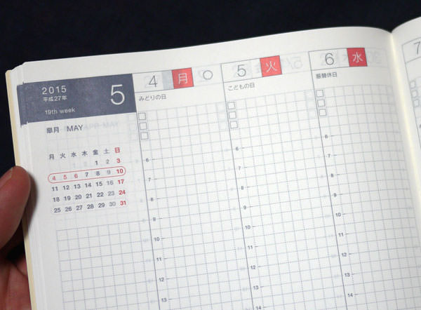 手帳の前半には見開きで1週間の予定が書き込めるようになっている