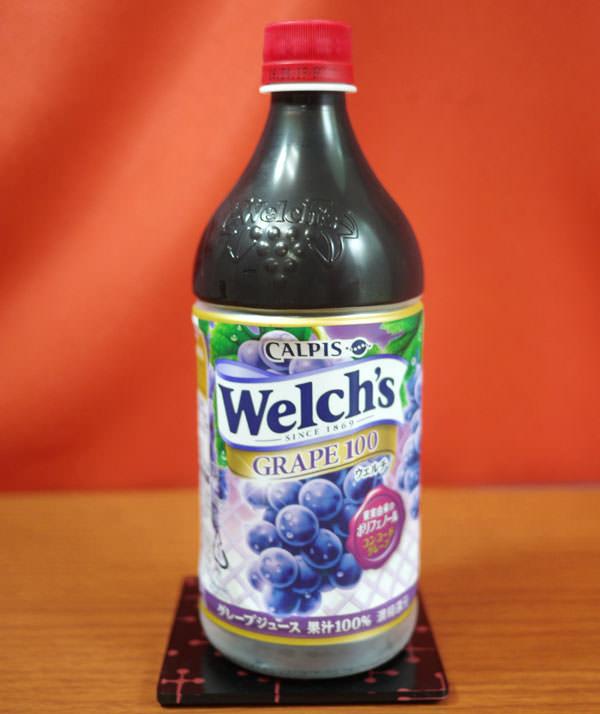 ウェルチの100パーセントグレープジュース