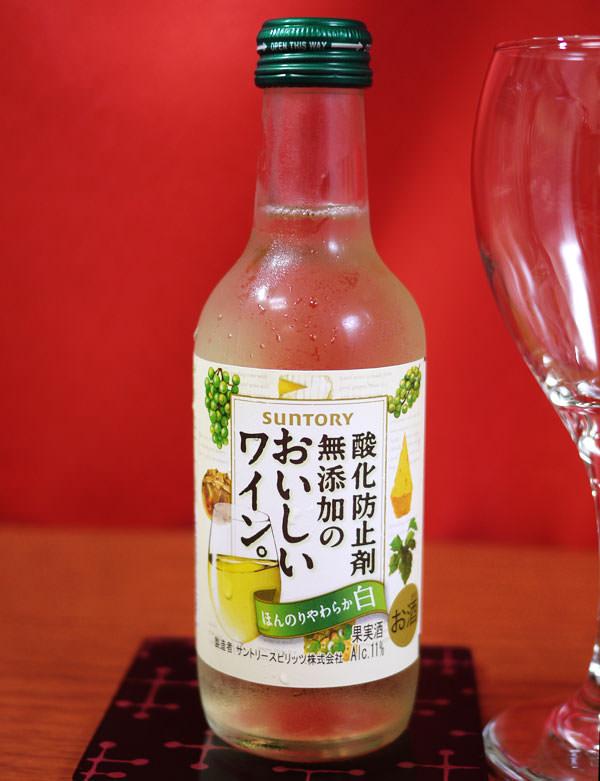 酸化防止剤無添加のおいしいワイン