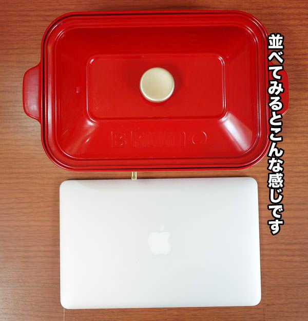 MacBook Airと並べた際の大きさ比較
