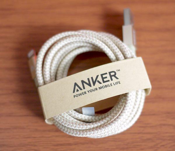 購入したAnker 第2世代 高耐久ナイロン ライトニングUSBケーブル