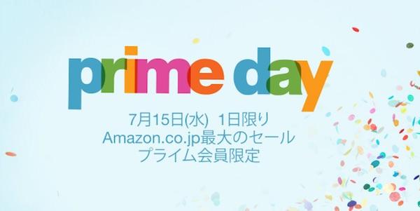 Amazon prime day(プライムデー) タイトル画像