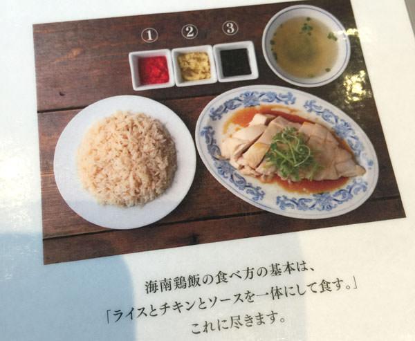 f:id:yoshizoblog:20150816020052j:plain