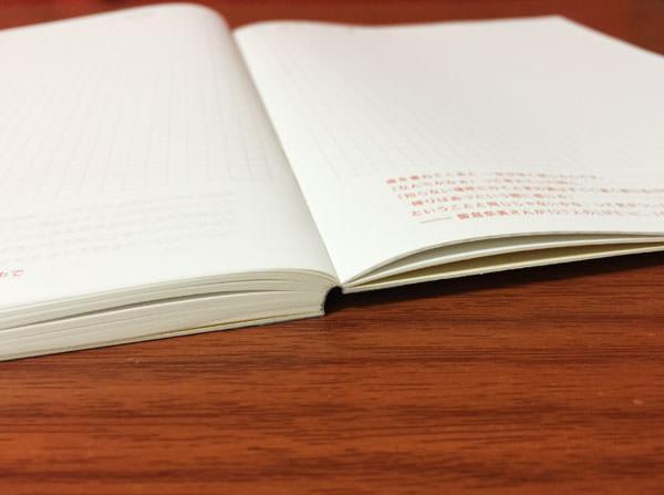 半年版のavec、年の後半部分を開いた画像。厚みが薄いので綴じ部分の段差が少なくなる