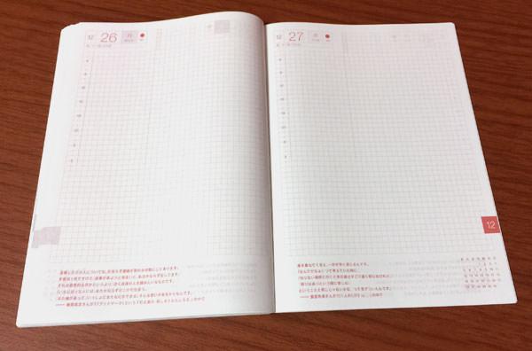 ほぼ日手帳カズン avecの中身は1年版とほぼ同じ