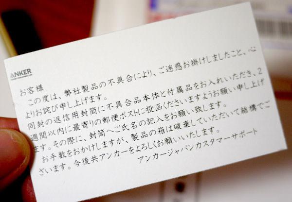 f:id:yoshizoblog:20150906104921j:plain