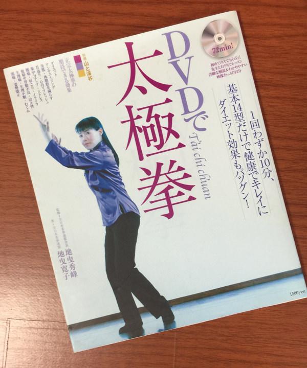 f:id:yoshizoblog:20150909161033j:plain