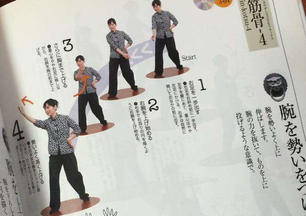f:id:yoshizoblog:20150909161056j:plain