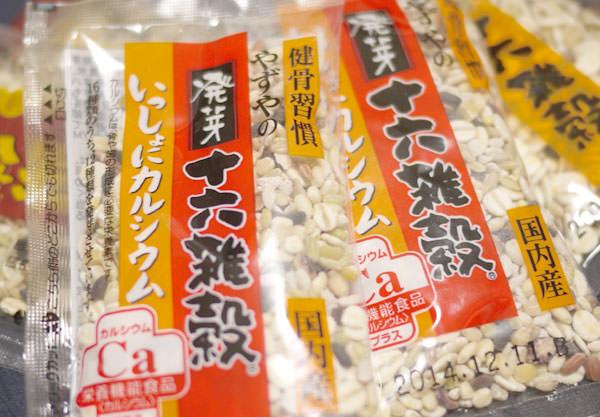 f:id:yoshizoblog:20150909175651j:plain