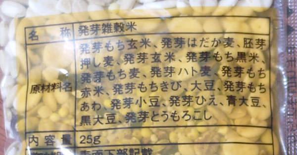f:id:yoshizoblog:20150909180233j:plain