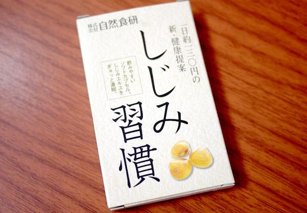 f:id:yoshizoblog:20150909192801j:plain