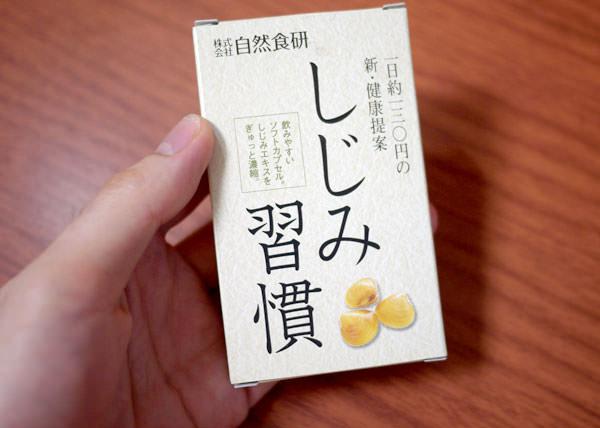 f:id:yoshizoblog:20150909192804j:plain