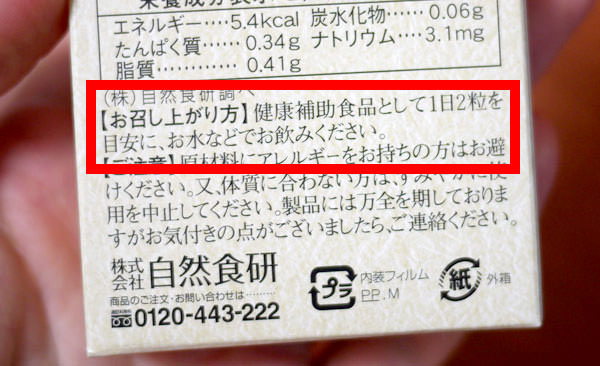 f:id:yoshizoblog:20150909192811j:plain