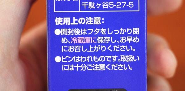 f:id:yoshizoblog:20150910052053j:plain