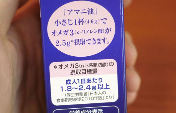 f:id:yoshizoblog:20150910053204j:plain