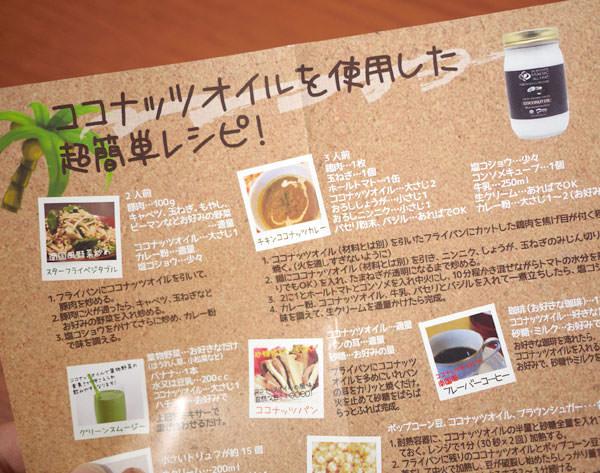 f:id:yoshizoblog:20150910060001j:plain