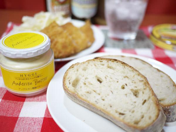 パンと食卓の画像