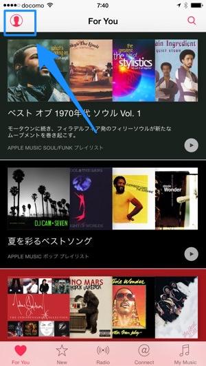 Apple Musicの画面左上にあるアカウントボタンをタップする
