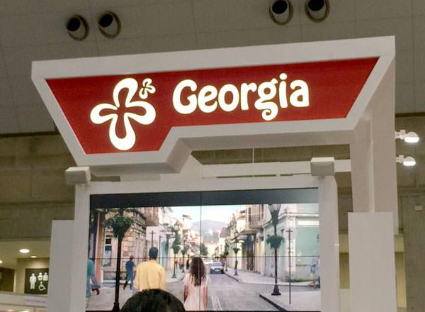 ジョージア(グルジア)ブース
