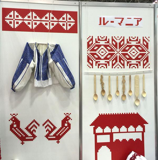 ルーマニアの織物が展示