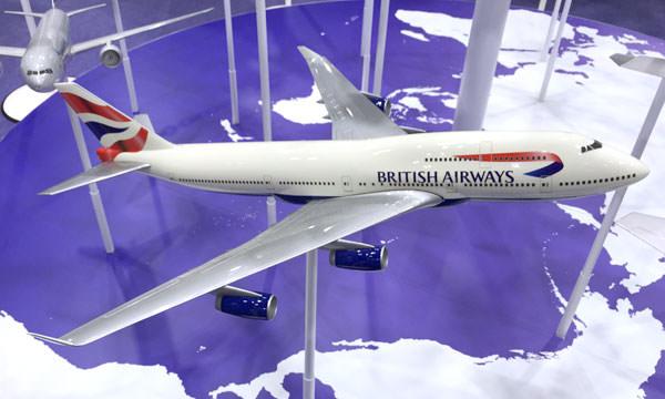ワンワールドの飛行機模型 ブリティッシュエアウェイズ