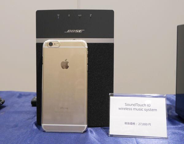 ボーズ サウンドタッチ10の大きさをiPhone 6 Plusと比較した