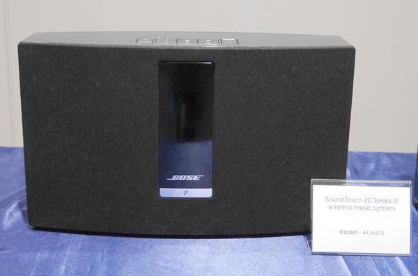 ボーズ サウンドタッチ20 シリーズIII ワイヤレスミュージックシステム 製品画像