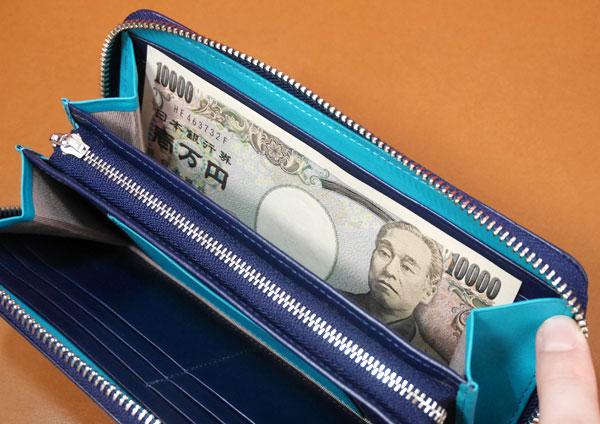 財布の札入れに1万円札を入れてみた