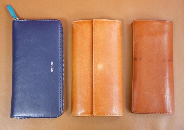 ルイ・ヴィトンの財布やココマイスターの財布と比較してみた
