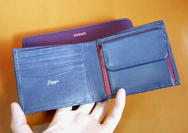 二つ折り財布を広げてみた