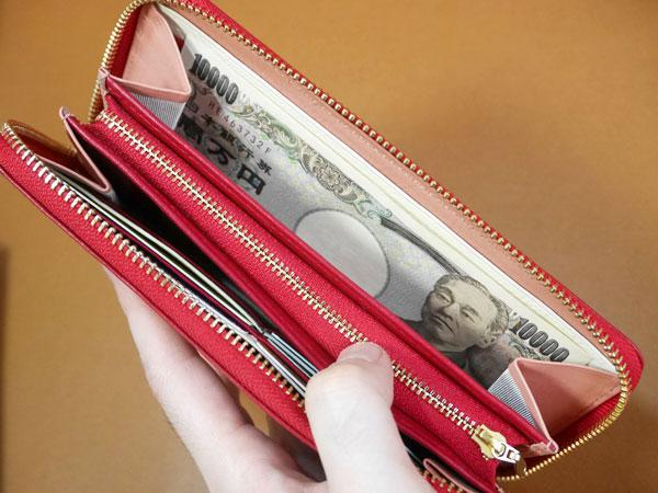 1万円札を入れてみた