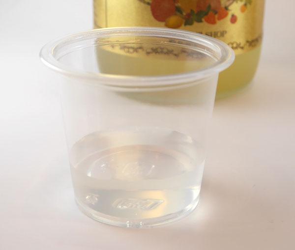 優光泉プレミアムの試飲カップ