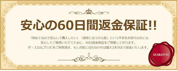 f:id:yoshizoblog:20151106152229j:plain