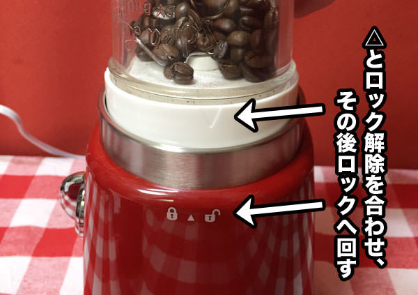 ミルカップをブレンダー本体に取り付ける場合はマークを合わせること