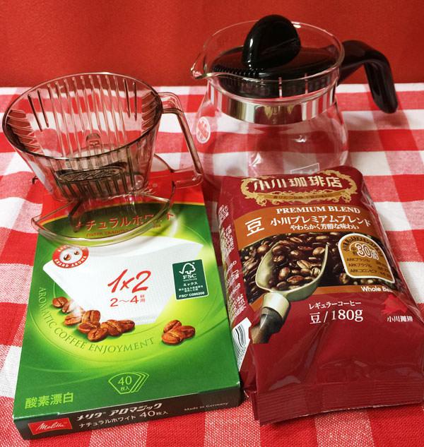 今回使用したコーヒードリップ一式。メリタ式と小川珈琲店のプレミアムブレンド